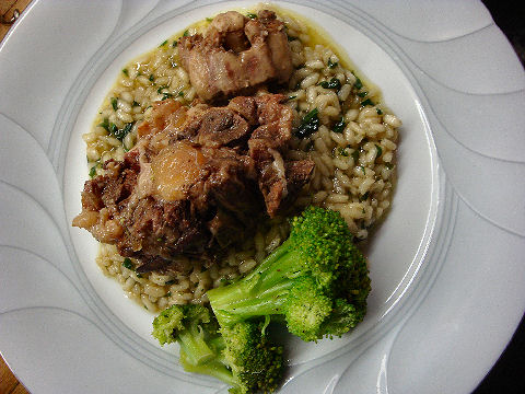 Braised Oxtail with Cilantro-Basil Risotto