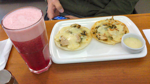 Full City Coffee - arepas