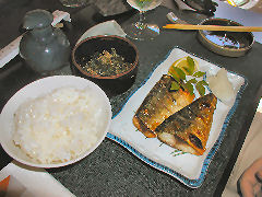 Irifune - grilled mackeral lunch combo
