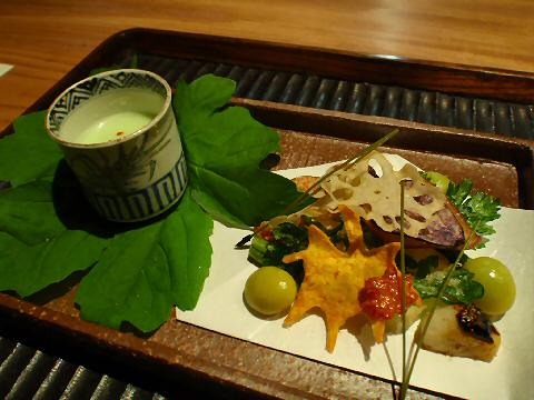 Kajitsu - vegetable chips and edamame soup