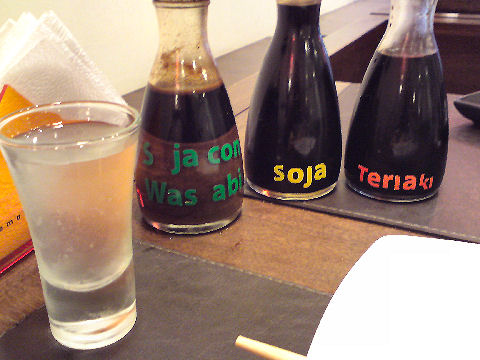 Kono - sauces and sake