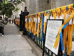 Yellow Ribbons at the Marble Collegiate Church