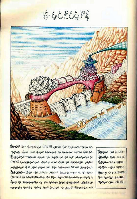 Page from the Codex Seraphinianus