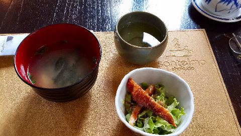 Shokudo - miso soup, salad and tea