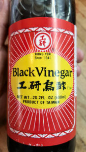 chinese-black-vinegar