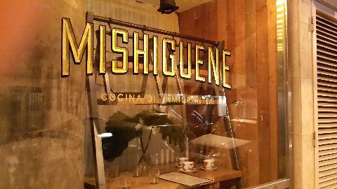 mishiguenesign