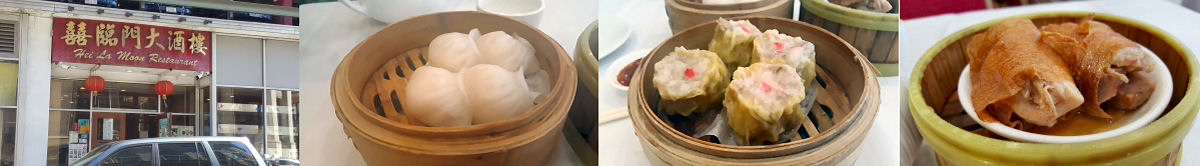 Hei Lum Moon Seafood Restaurant